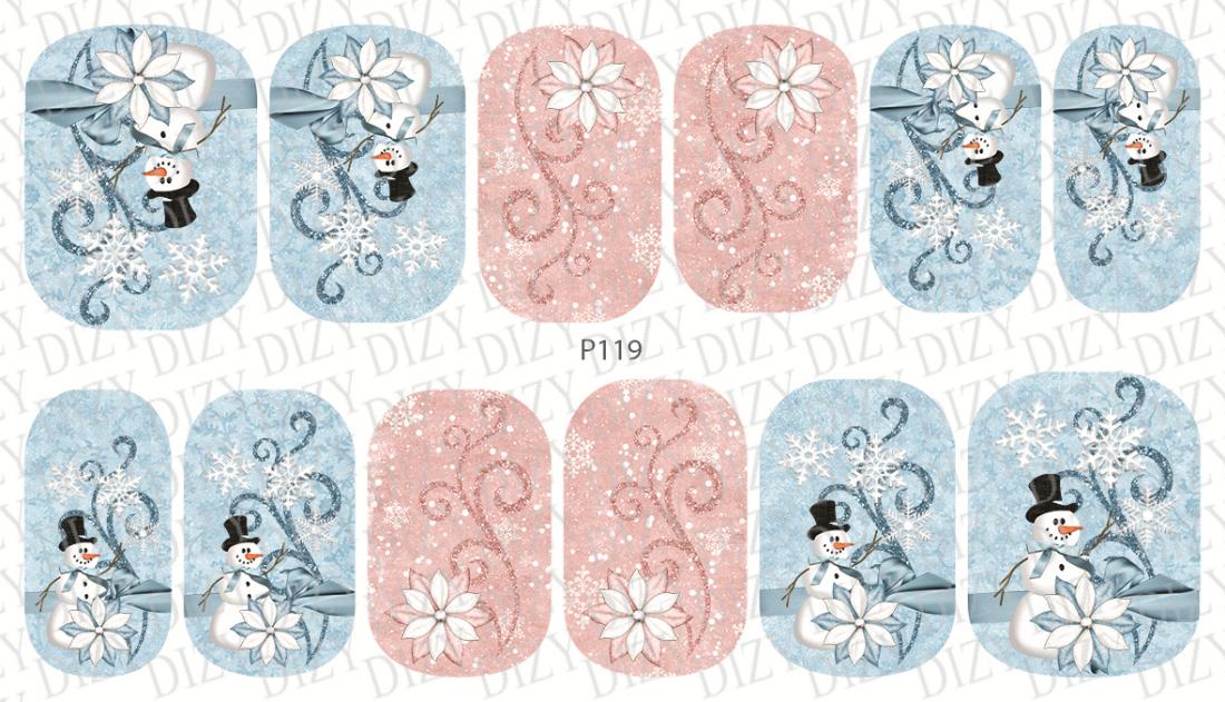 Слайдер дизайн DIZY, арт. P119-01