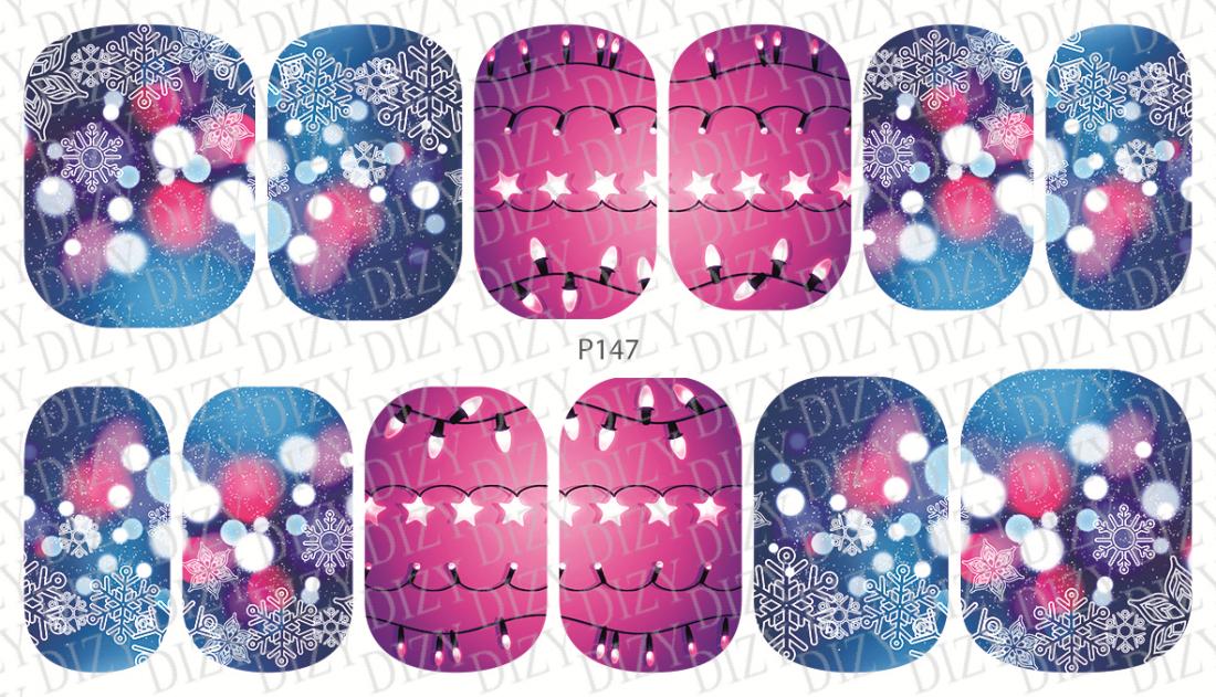 Слайдер дизайн DIZY, арт. P147-01