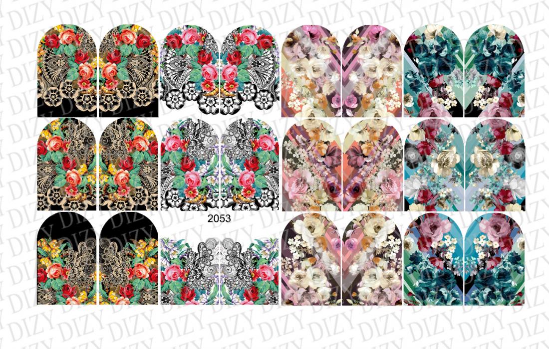 Слайдер дизайн, DIZY арт. 2053