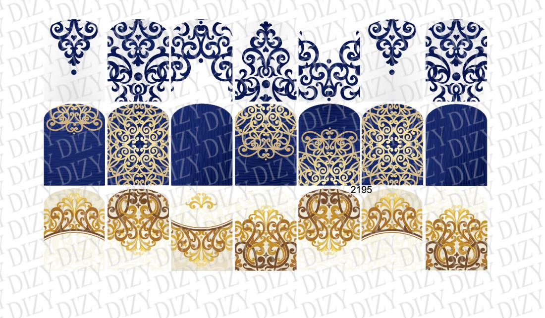 Слайдер дизайн, DIZY арт. 2195