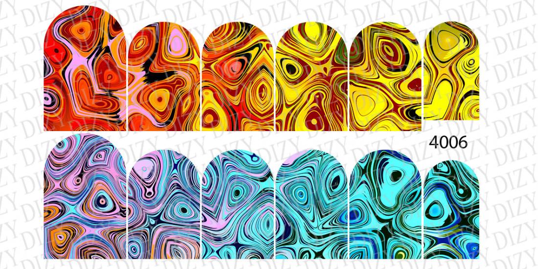 Слайдер дизайн, DIZY арт. 4006