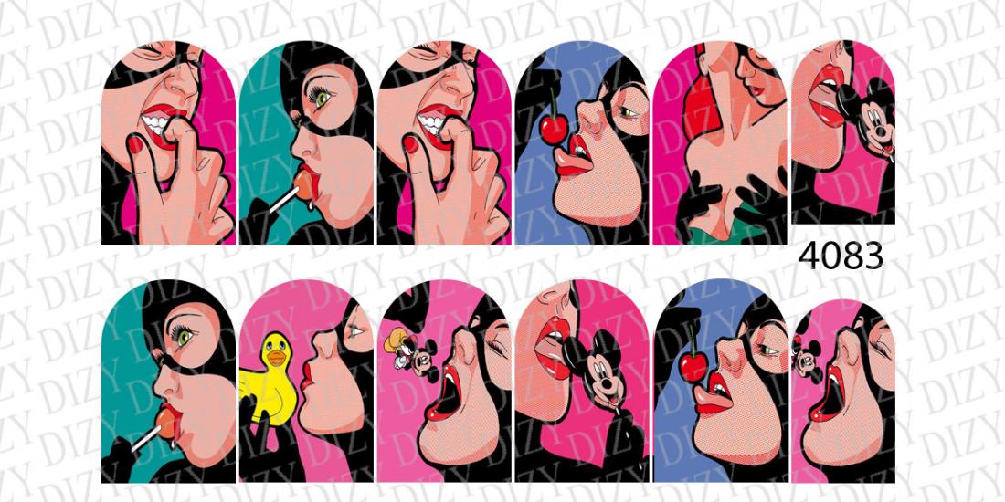 Слайдер дизайн, DIZY арт. 4083