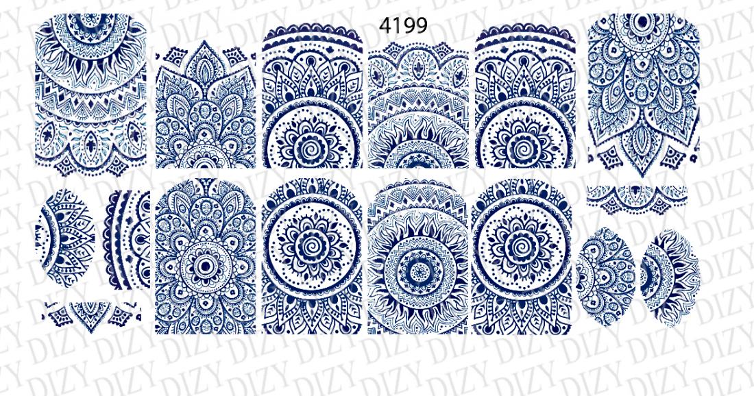 Слайдер дизайн, DIZY арт. 4199
