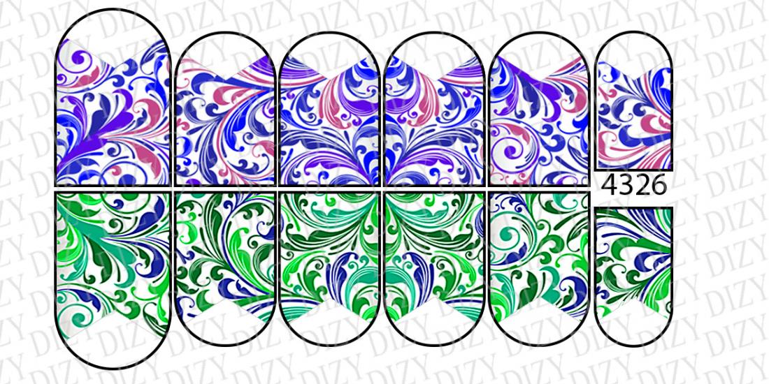 Слайдер дизайн, DIZY арт. 4326