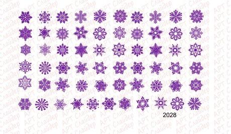 Слайдер дизайн, DIZY арт. 2028