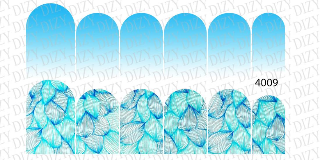 Слайдер дизайн, DIZY арт. 4009