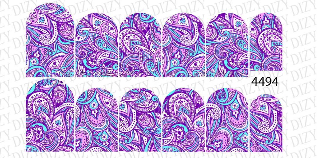 Слайдер дизайн, DIZY арт. 4494