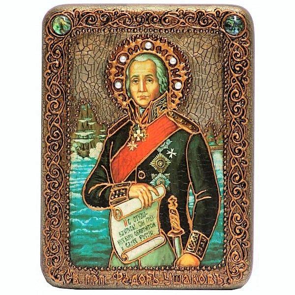 Инкрустированная икона Святой праведный воин Феодор Адмирал (Ушаков) (15*20см., Россия) на натуральном мореном дубе, в подарочной коробке