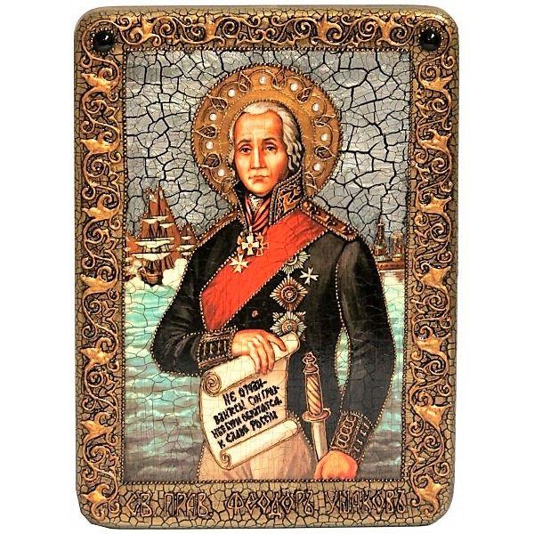 Инкрустированная икона Святой праведный воин Феодор Адмирал (Ушаков) (21*29см., Россия) на натуральном мореном дубе, в подарочной коробке