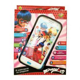 Интерактивный телефон (Леди Баг и Супер Кот)