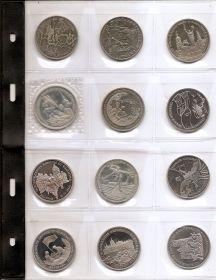Коллекция  Памятные юбилейные монеты «50 лет Великой Победы 1941-1945» 19 монет