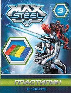 Пластилин Max Steel (6 цветов, 120 г)