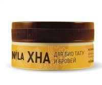 Хна для бровей и био тату NILA коричневая, 20 грамм