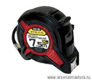 Рулетка японская Shinwa Right Gear 7.5м 25мм с петлёй М00013232