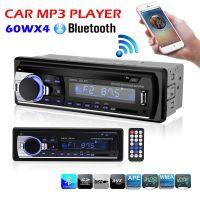 Автомагнитола Geartronics (Bluetooth)
