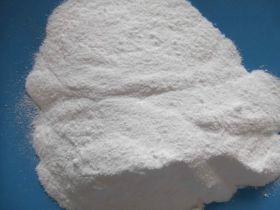 Гидрофосфат натрия, 0,5 кг