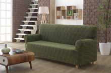 """Чехол для трехместного дивана  """"KARNA""""  ROMA  (зеленый) Арт.2689-3"""