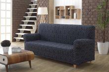Чехол для трехместного дивана MILANO (антрацит) Арт.2686-1