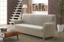 Чехол для трехместного дивана MILANO (бежевый) Арт.2686-2