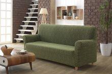 Чехол для трехместного дивана MILANO (зеленый) Арт.2686-4