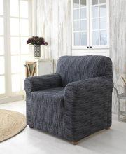 Чехол для кресла ROMA (антрацит) Арт.2687-1
