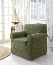 """Чехол для кресла  без юбки """"KARNA"""" ROMA   (зеленый)  Арт.2687-3"""
