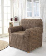 Чехол для кресла ROMA (кофейный) Арт.2687-4