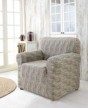 Чехол для кресла ROMA (кремовый)  Арт.2687-5