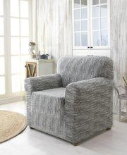 Чехол для кресла ROMA (натуральный) Арт.2687-6