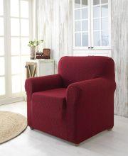 Чехол для кресла MILANO (бордовый) Арт.2684-3