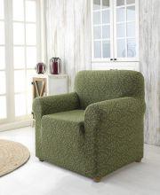 Чехол для кресла MILANO (зеленый) Арт.2684-4