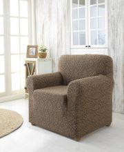 Чехол для кресла MILANO (коричневый) Арт.2684-5