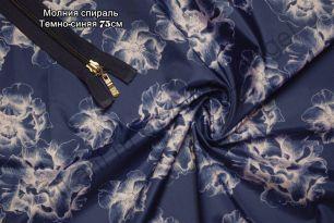 Цветы белые на т.синем DEWSPO 240T