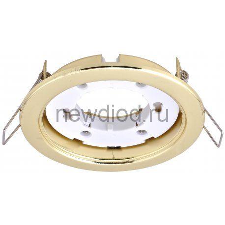 Светильник встраиваемый GX53R-ECO пластик под лампу GX53 230В золото IN HOME