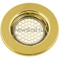 Светильник встраиваемый MR16R-G металл под лампу JCDR GU5.3 12/230В золото IN HOME