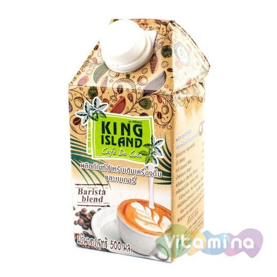 Кокосовые сливки для кофе