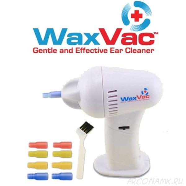 Вакуумный очиститель ушей WaxVac (Вакс Вак)