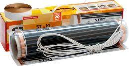 Инфракрасный теплый пол Комплект STEM EXPERT 150-0,5-10,0 площадь 5м2
