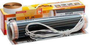 Инфракрасный теплый пол Комплект STEM EXPERT 150-0,5-1,0 площадь 0,5м2