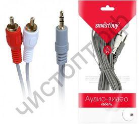 Кабель(3.5 - тюльпан) папа 3.5-папа 2*RCAplug - 5 метров Smartbuy стерео, аудио, в пакете (KA315)