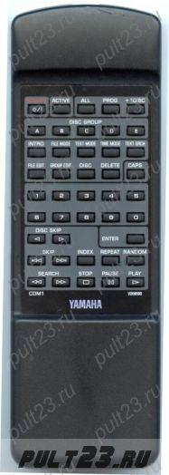 YAMAHA CDM1, V209590, CDM-900