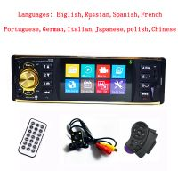 """Автомагнитола с дисплеем 4.1"""", Bluetooth и пульт ДУ (4019B)"""