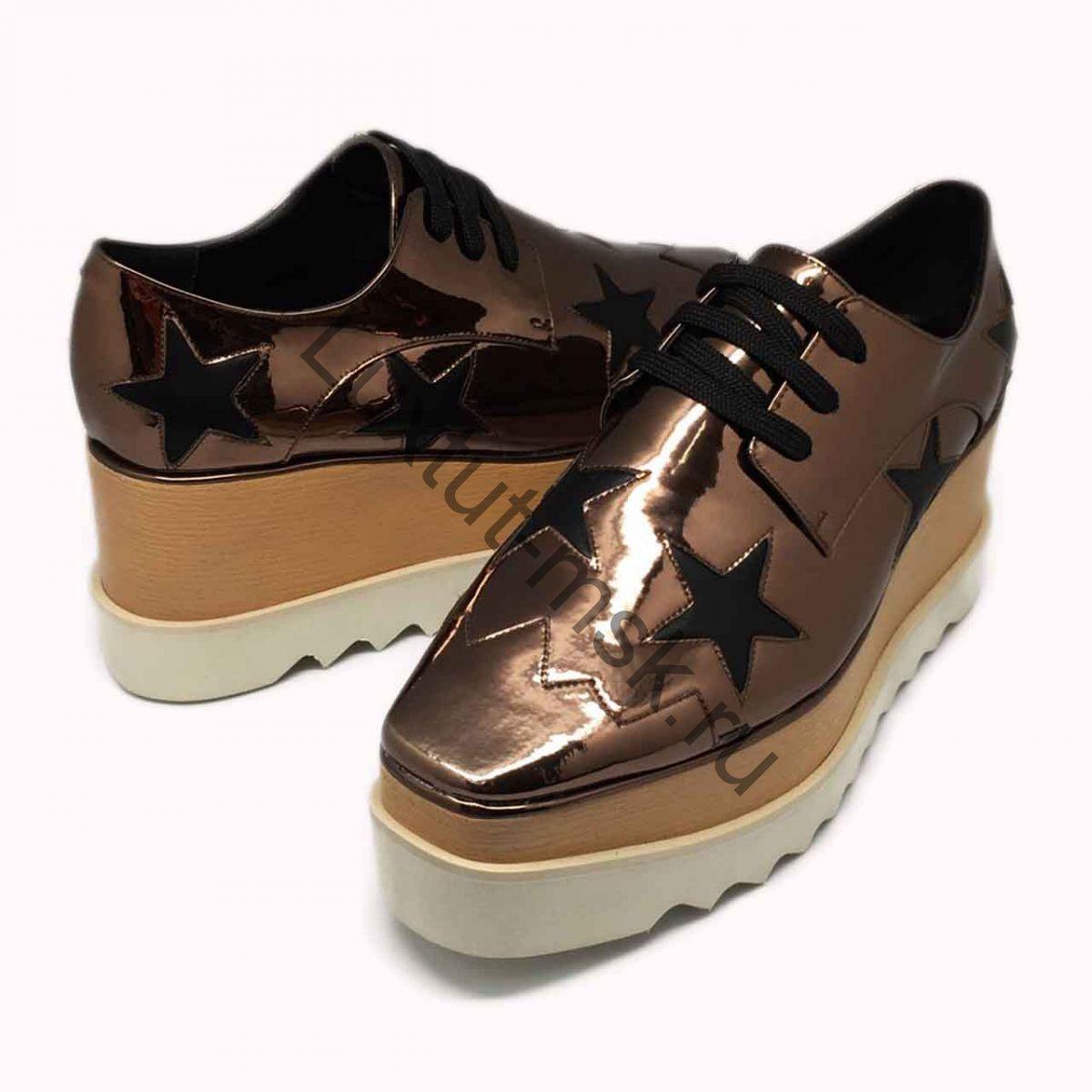 Luxtut.ru - купить кроссовки и кеды брендовой обуви на танкете и высокой  подошве Stella ... fa794944131