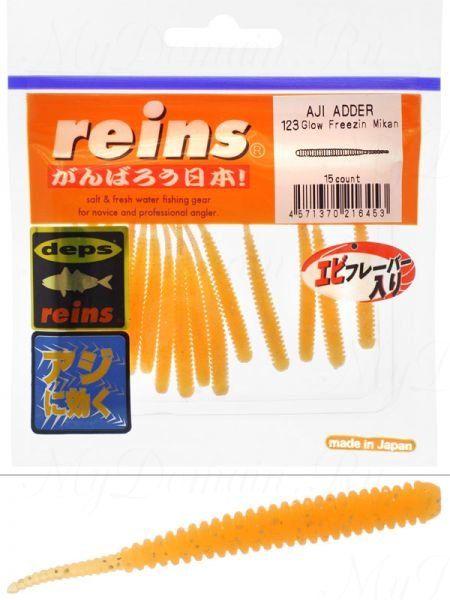 """Приманка Reins AJI ADDER 2"""", в уп.15шт. #123 Glow Freezin Mikan"""