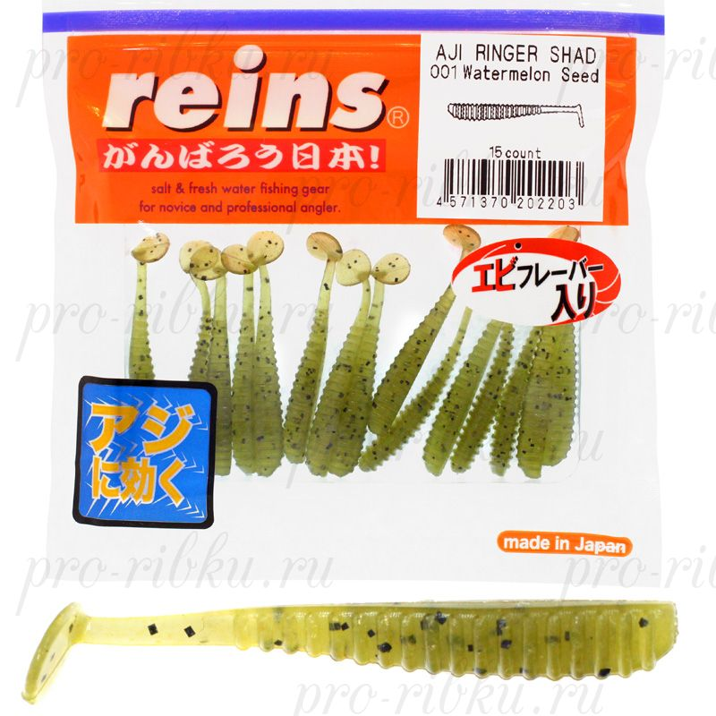 "Приманка Reins AJI Ringer Shad 1.6"", в уп. 15 шт. #001 Watermelon Seed"