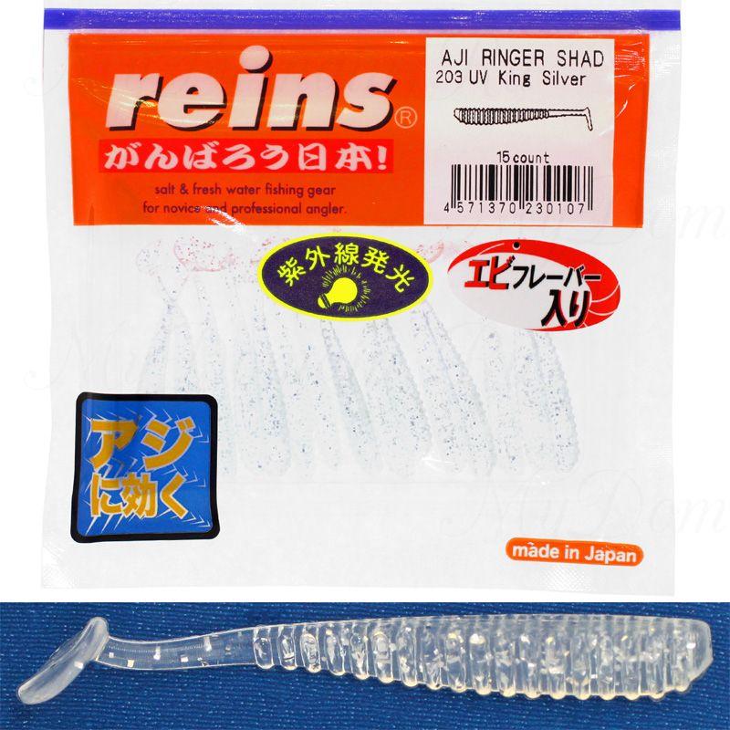 "Приманка Reins AJI Ringer Shad 1.6"", в уп. 15 шт. #203 UV King Silver"