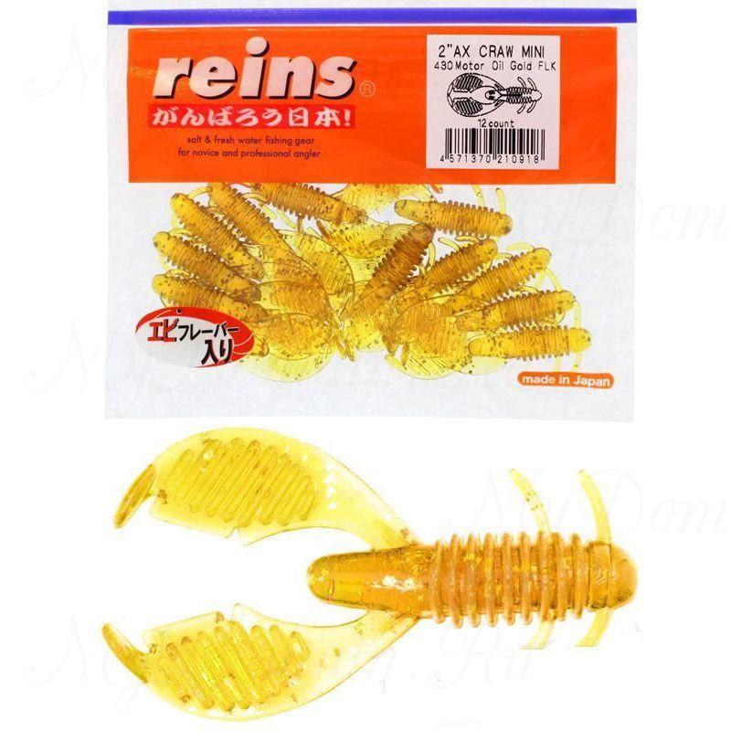 "Рак Reins Ax craw mini 2"", в уп. 12 шт. #430 Motor Oil Gold FLK"