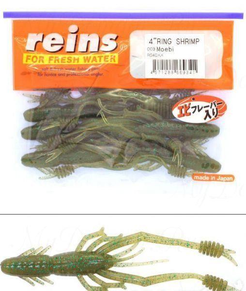 """Приманка рак Reins Ring Shrimp 4"""", в уп. 8шт.#003 Moebi"""