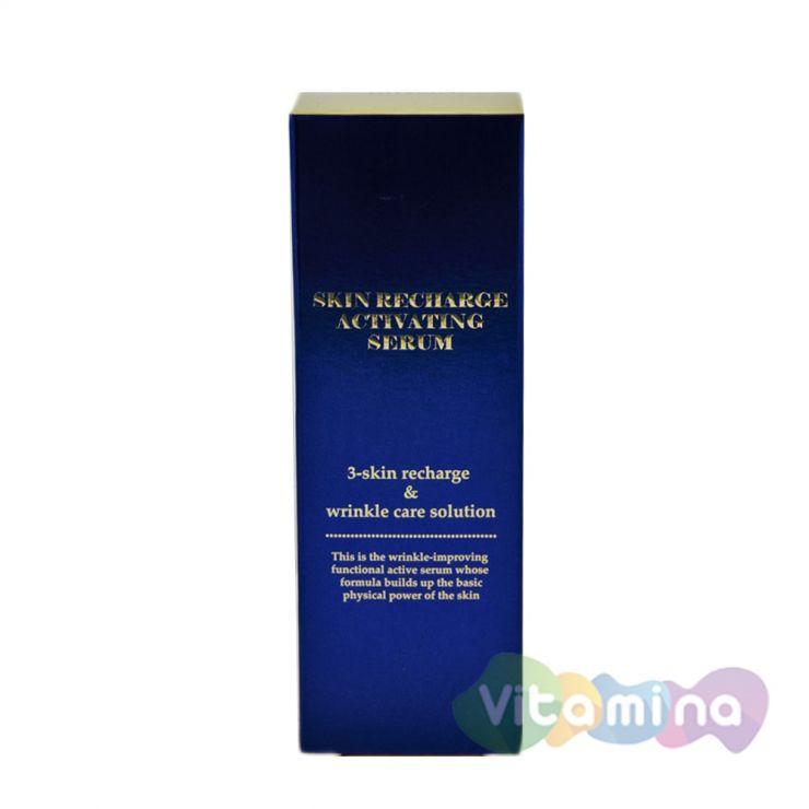 Сыворотка Активатор молодости - Mizon Skin Recharge Activating Serum