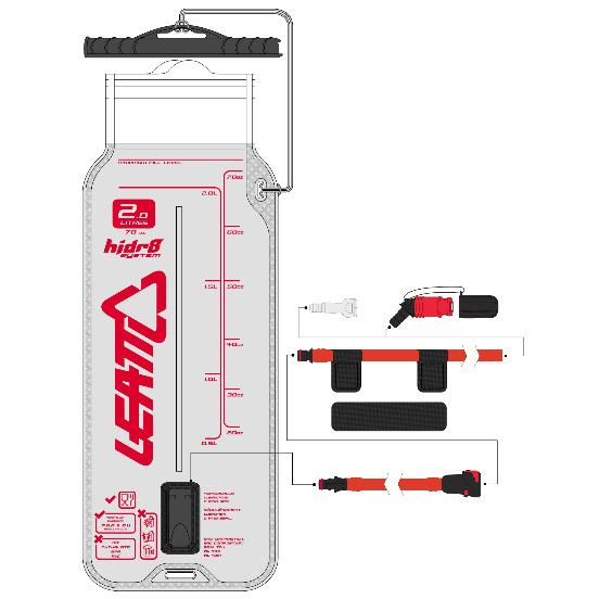 Leatt - 2018 Bladder Kit Flat CleanTech 2L, емкость для гидратора с питьевой трубкой